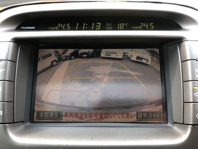 トヨタ セルシオ C仕様 インテリアセレクション・ワンオーナー・革シート・SR