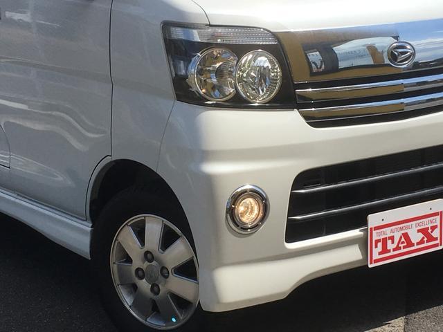 カスタムターボRS・4WD・HIDライト・フォグ・キーレス(8枚目)