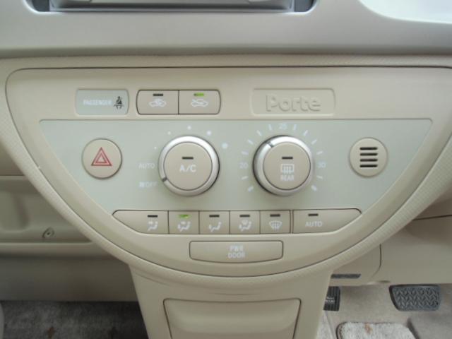 150r 電動スライドドア キーレス 電動格納ミラー コンパクトカー(20枚目)