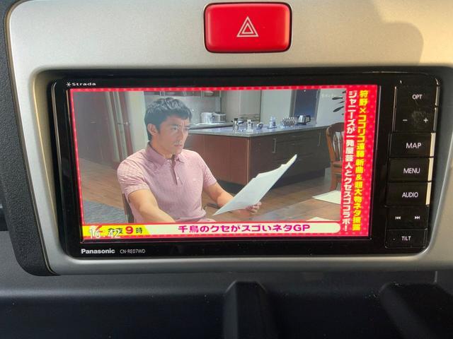 ジャンボ 4WD オートマ 三方開(20枚目)