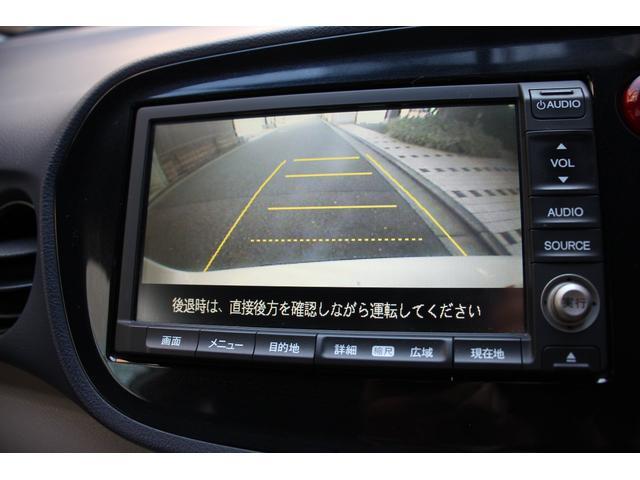 「ホンダ」「インサイト」「セダン」「京都府」の中古車18
