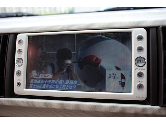 「トヨタ」「パッソ」「コンパクトカー」「京都府」の中古車21