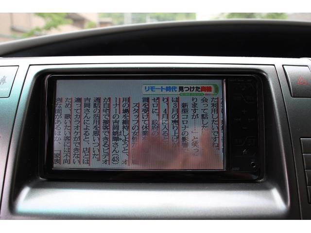 「トヨタ」「エスティマ」「ミニバン・ワンボックス」「京都府」の中古車26