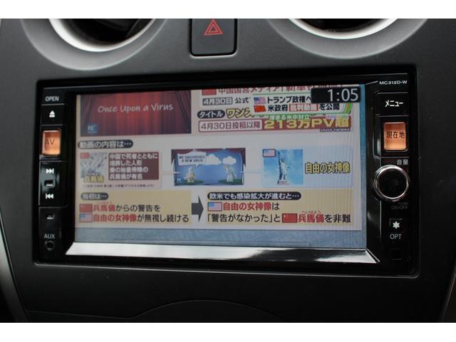 「日産」「ノート」「コンパクトカー」「京都府」の中古車23