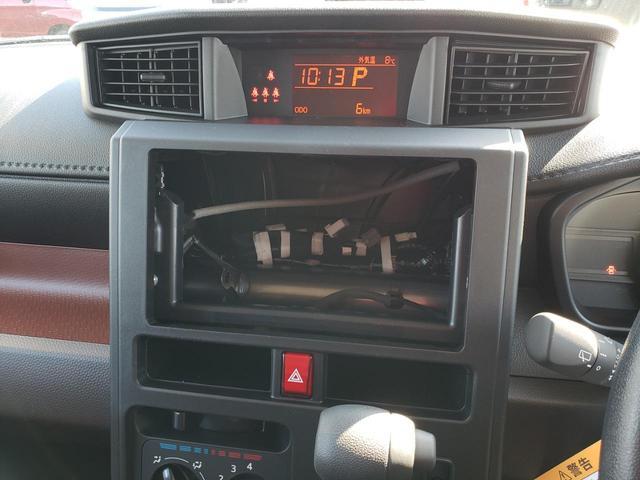 X S 登録済未使用車 衝突回避支援ブレーキ ナビレディPK(8枚目)