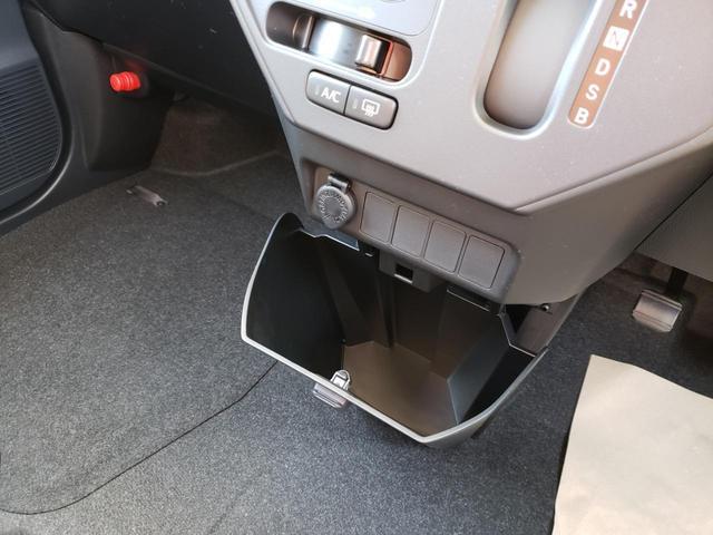 X S 登録済未使用車 衝突回避支援ブレーキ ナビレディPK(10枚目)