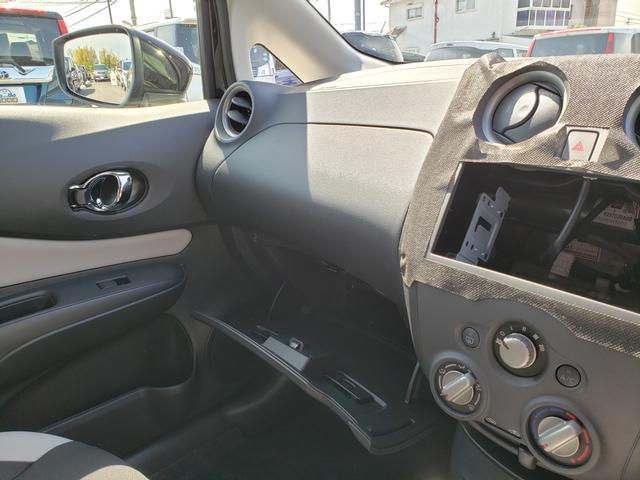 「日産」「ノート」「コンパクトカー」「滋賀県」の中古車37