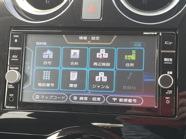 e-パワー X エマージェンシーブレーキ TVナビ ドラレコ(7枚目)
