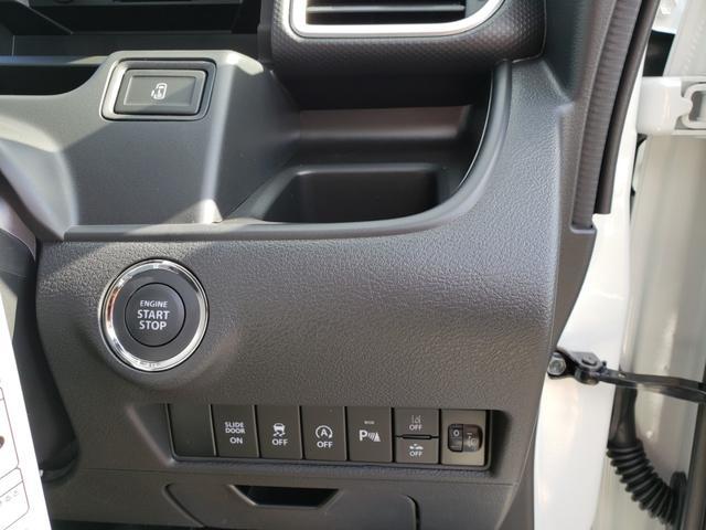 ハイブリッドMX 登録済未使用車/セーフティサポート装着車(6枚目)