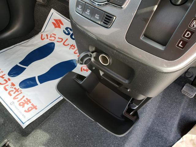 ハイブリッドMX 登録済未使用車/セーフティサポート装着車(10枚目)