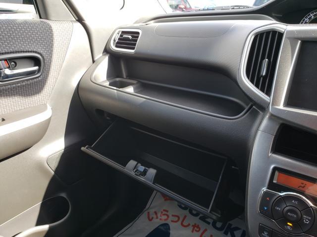 ハイブリッドMX 登録済未使用車/セーフティサポート装着車(11枚目)