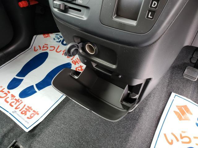 「スズキ」「ソリオ」「ミニバン・ワンボックス」「滋賀県」の中古車13