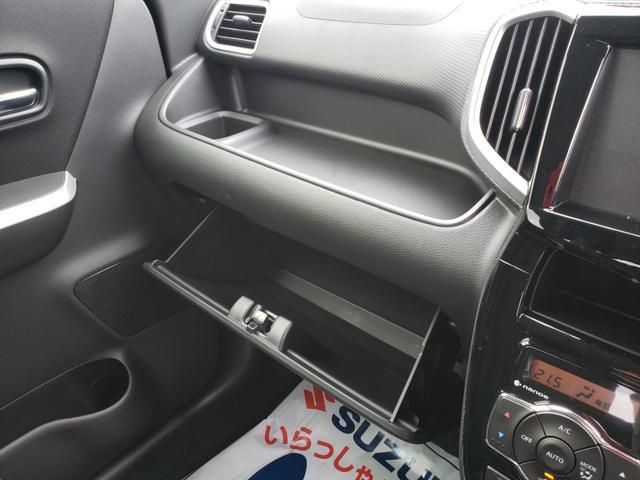 「スズキ」「ソリオバンディット」「ミニバン・ワンボックス」「滋賀県」の中古車11