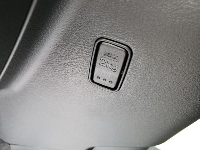 「スズキ」「ソリオバンディット」「ミニバン・ワンボックス」「滋賀県」の中古車39