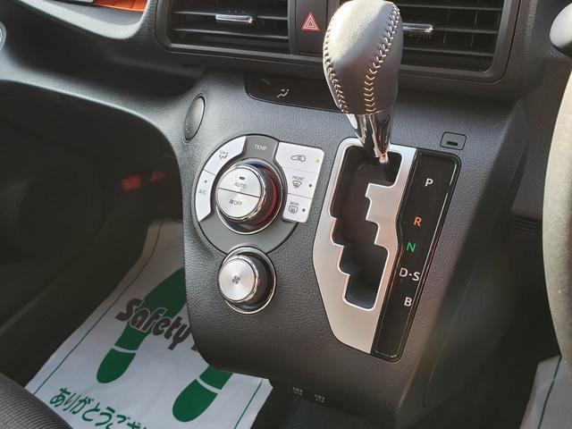 G 登録済未使用車 トヨタセーフティセンス(9枚目)