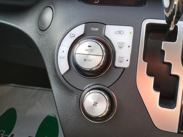 G 登録済未使用車 トヨタセーフティセンス(29枚目)
