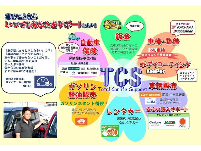 「トヨタ」「アクア」「コンパクトカー」「滋賀県」の中古車39