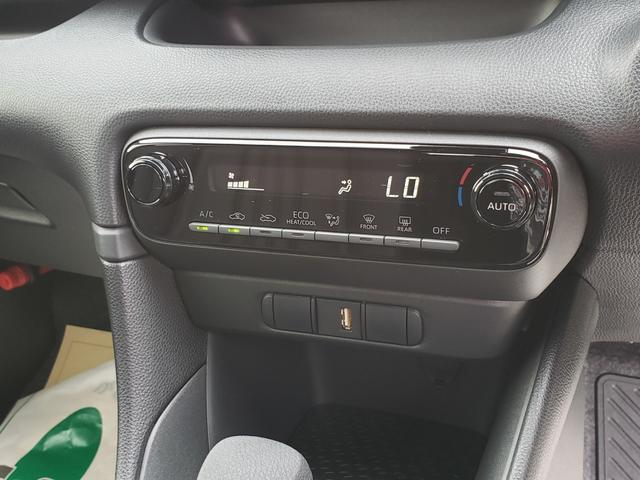 ハイブリッドX 登録済未使用車 トヨタセーフティセンス(11枚目)