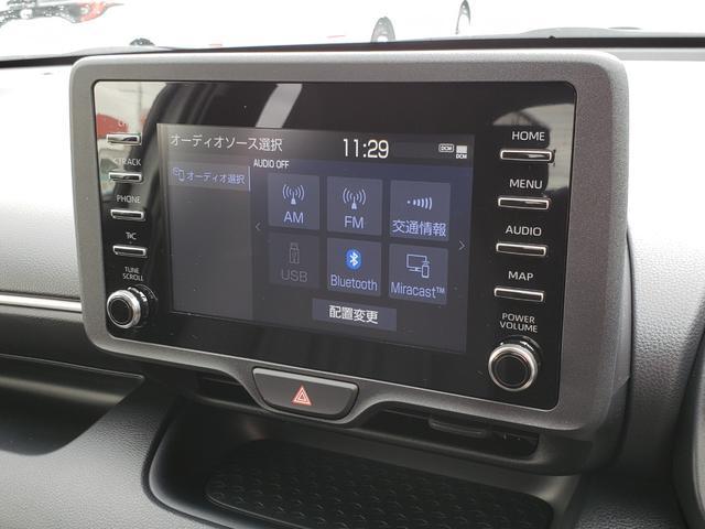 ハイブリッドX 登録済未使用車 トヨタセーフティセンス(32枚目)