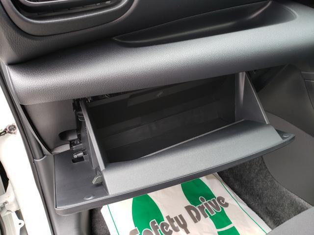 ハイブリッドX 登録済未使用車 トヨタセーフティセンス(38枚目)