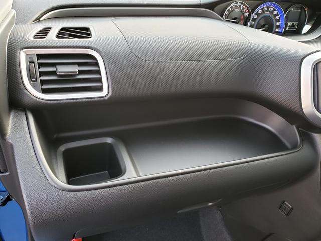 G 登録済未使用車 セーフティサポート装着車 両側スライド 前後・誤発進抑制機能 車線逸脱警報 アダブティブクルコン 先行車発進お知らせ機能 ハイビームアシスト 運転席シートヒーター(11枚目)