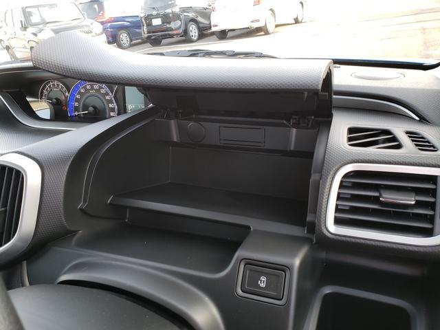 G 登録済未使用車 セーフティサポート装着車 両側スライド 前後・誤発進抑制機能 車線逸脱警報 アダブティブクルコン 先行車発進お知らせ機能 ハイビームアシスト 運転席シートヒーター(14枚目)