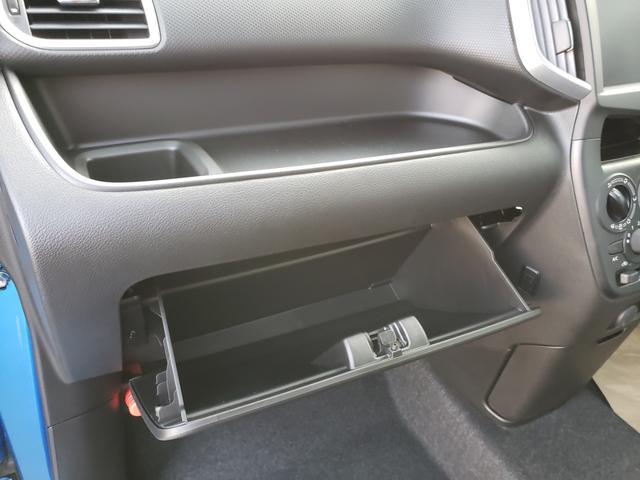 G 登録済未使用車 セーフティサポート装着車 両側スライド 前後・誤発進抑制機能 車線逸脱警報 アダブティブクルコン 先行車発進お知らせ機能 ハイビームアシスト 運転席シートヒーター(15枚目)