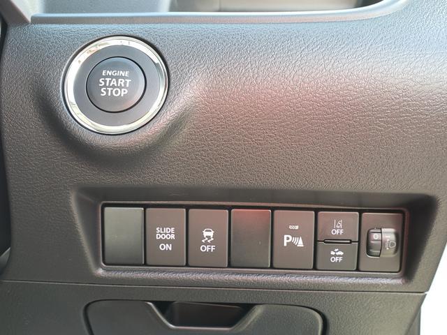 G 登録済未使用車 セーフティサポート装着車 両側スライド 前後・誤発進抑制機能 車線逸脱警報 アダブティブクルコン 先行車発進お知らせ機能 ハイビームアシスト 運転席シートヒーター(8枚目)
