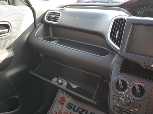 G 登録済未使用車 セーフティサポート装着車 両側スライド 前後・誤発進抑制機能 車線逸脱警報 アダブティブクルコン 先行車発進お知らせ機能 ハイビームアシスト 運転席シートヒーター(12枚目)