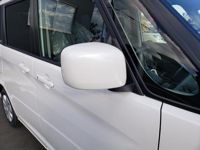 G 登録済未使用車 セーフティサポート装着車 両側スライド 前後・誤発進抑制機能 車線逸脱警報 アダブティブクルコン 先行車発進お知らせ機能 ハイビームアシスト 運転席シートヒーター(23枚目)