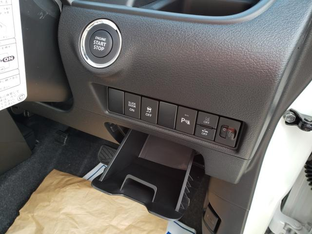 G 登録済未使用車 セーフティサポート装着車 両側スライド 前後・誤発進抑制機能 車線逸脱警報 アダブティブクルコン 先行車発進お知らせ機能 ハイビームアシスト 運転席シートヒーター(37枚目)