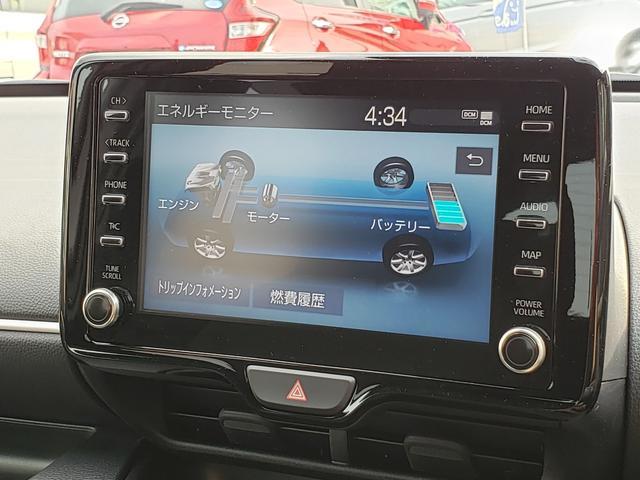 ハイブリッドZ トヨタセーフティセンス ディスプレイオーディオ パノラミックビュー 3灯LEDライト オートハイビーム 誤発進抑制 クルコン 先行車発進通知 キーフリー プッシュスタート ステアリングスイッチ(8枚目)