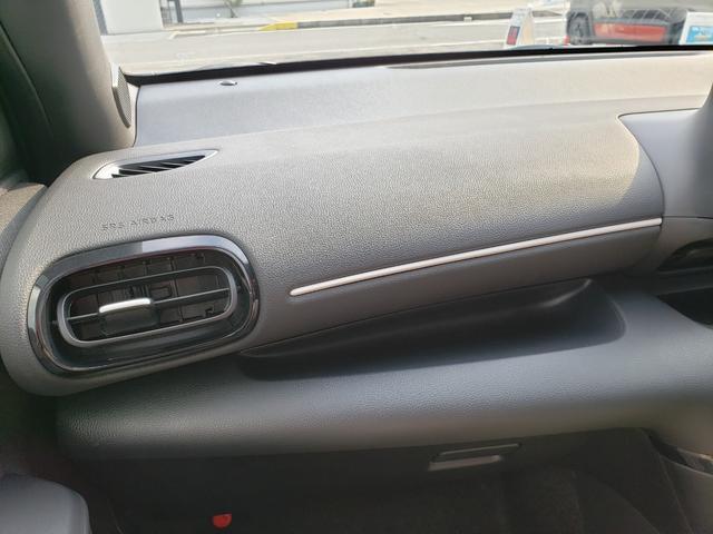 ハイブリッドZ トヨタセーフティセンス ディスプレイオーディオ パノラミックビュー 3灯LEDライト オートハイビーム 誤発進抑制 クルコン 先行車発進通知 キーフリー プッシュスタート ステアリングスイッチ(12枚目)