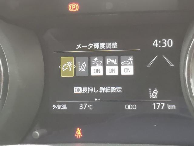 ハイブリッドZ トヨタセーフティセンス ディスプレイオーディオ パノラミックビュー 3灯LEDライト オートハイビーム 誤発進抑制 クルコン 先行車発進通知 キーフリー プッシュスタート ステアリングスイッチ(35枚目)