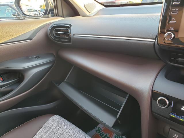 Z 登録済未使用車 トヨタセーフティーセンス ルーフレール 8インチディスプレイオーディオ 6スピーカー 運転席パワーシート バニティランプ シートヒーター LED(41枚目)