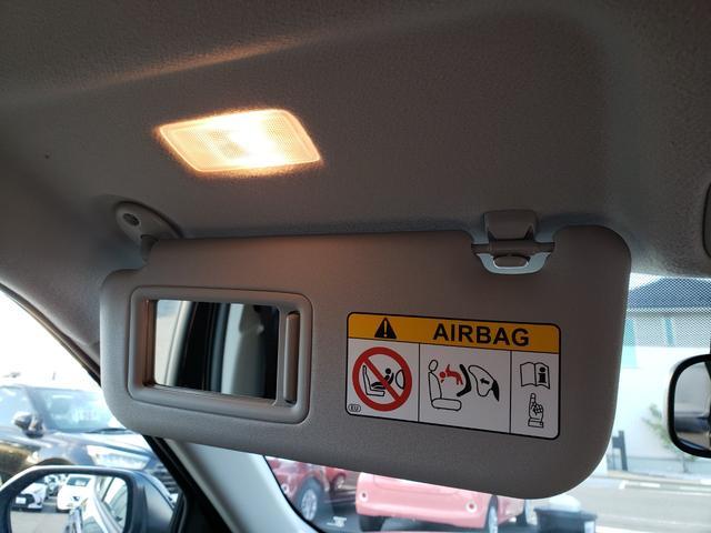 Z 登録済未使用車 トヨタセーフティーセンス ルーフレール 8インチディスプレイオーディオ 6スピーカー 運転席パワーシート バニティランプ シートヒーター LED(45枚目)