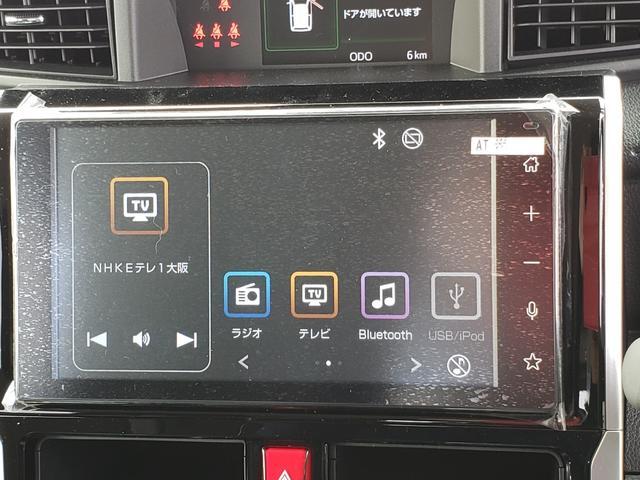 カスタムG-T 登録済未使用車 9インチディスプレイオーディオ フルセグ パノラミックビューモニター 電動パーキング クルーズコントロール 15インチアルミホイール(10枚目)
