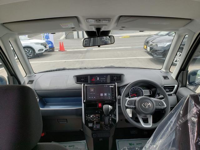 カスタムG-T 登録済未使用車 9インチディスプレイオーディオ フルセグ パノラミックビューモニター 電動パーキング クルーズコントロール 15インチアルミホイール(33枚目)