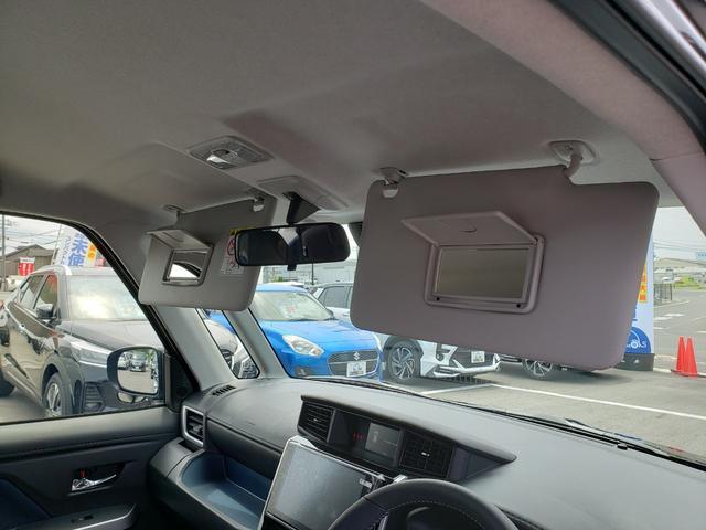 カスタムG-T 登録済未使用車 9インチディスプレイオーディオ フルセグ パノラミックビューモニター 電動パーキング クルーズコントロール 15インチアルミホイール(37枚目)