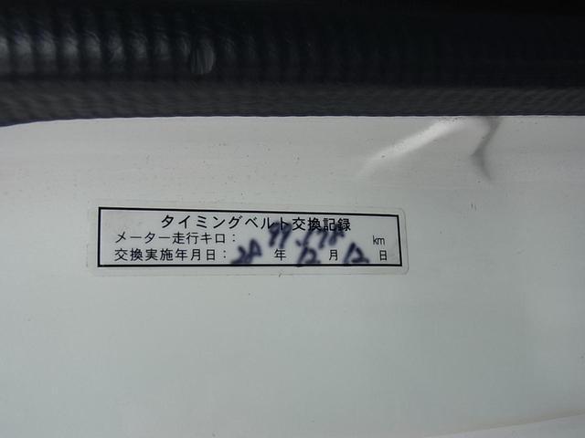 SDX 5MT タイミングベルト交換済 エアコン パワステ(8枚目)