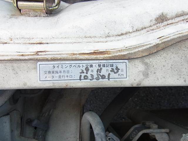 スペシャル 5MT エアコン タイミングベルト交換済(8枚目)