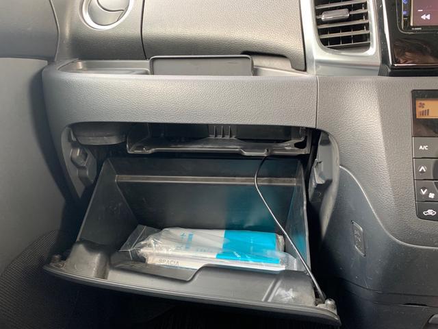 XS HIDヘッド アイドリングストップ 両側電動スライドドア オートエアコン スマートキー ETC 電格ミラー(10枚目)