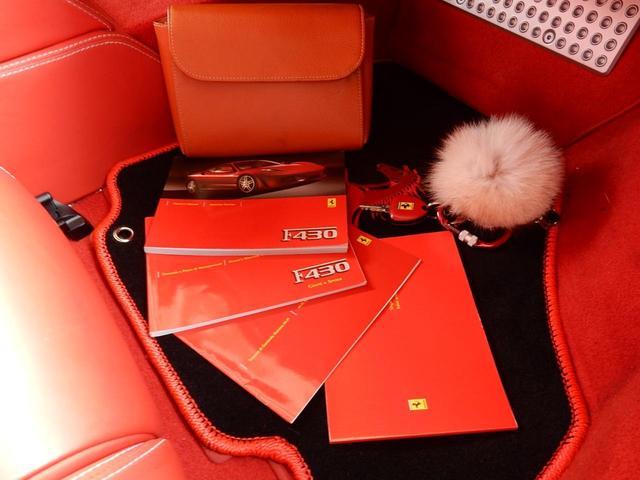 「フェラーリ」「F430」「クーペ」「京都府」の中古車21
