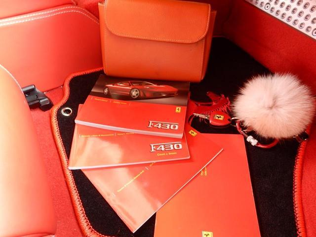 「フェラーリ」「F430」「クーペ」「京都府」の中古車26