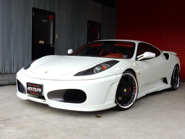 「フェラーリ」「F430」「クーペ」「京都府」の中古車29