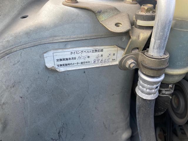 「ダイハツ」「ミラジーノ」「軽自動車」「京都府」の中古車17