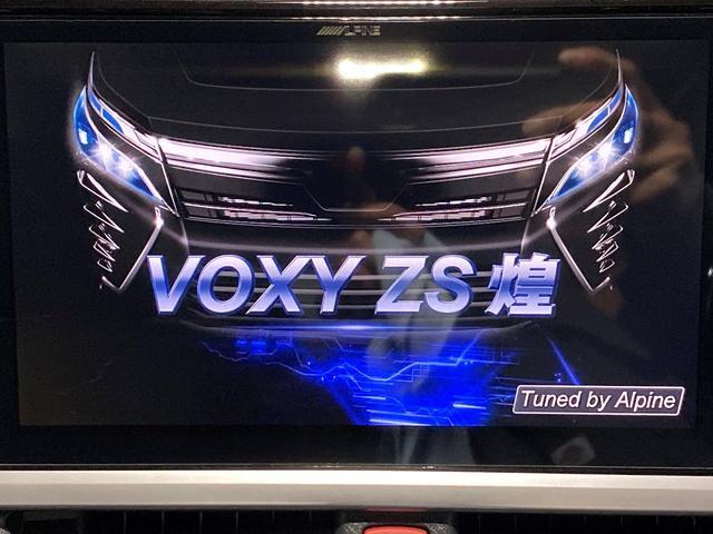 「トヨタ」「ヴォクシー」「ミニバン・ワンボックス」「滋賀県」の中古車14