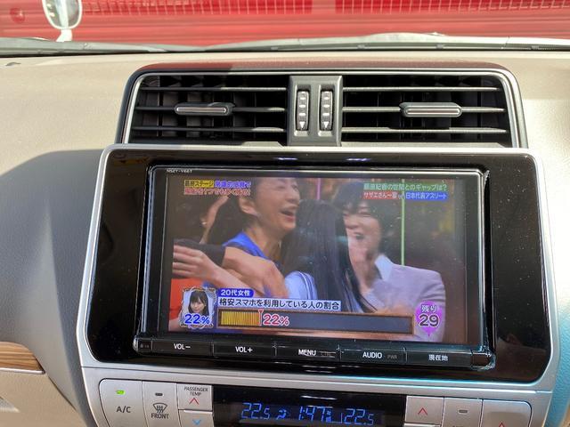 「トヨタ」「ランドクルーザープラド」「SUV・クロカン」「滋賀県」の中古車20