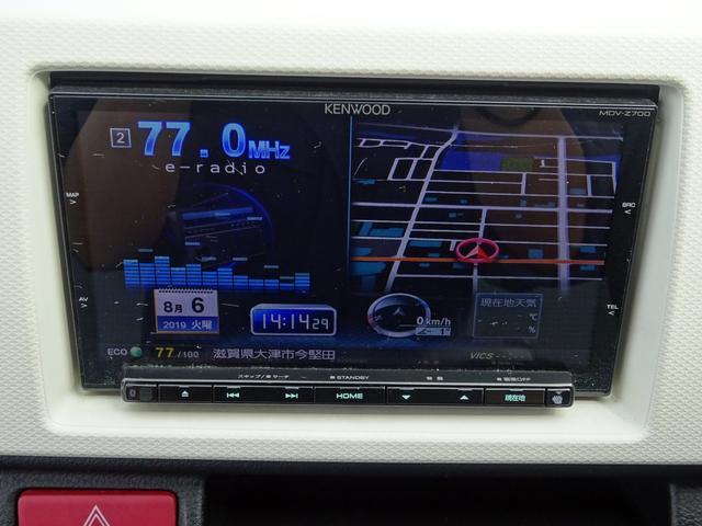X レーダーブレーキ エネチャージ ナビTV ETC(11枚目)