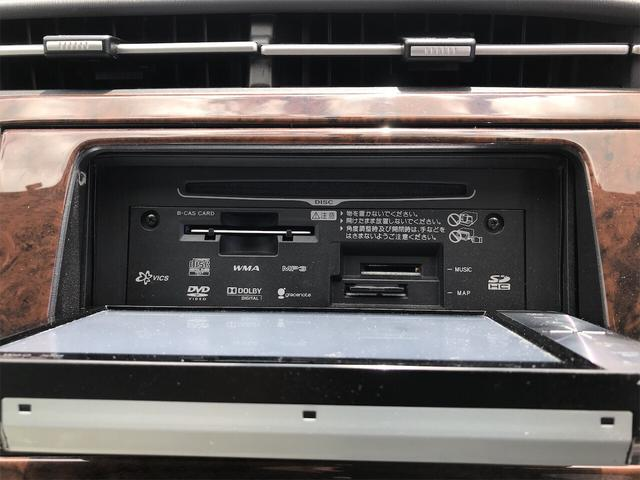 DVD再生・Bluetooth接続可能